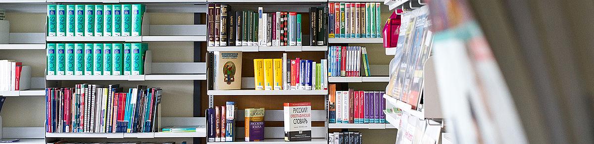 Wörterbücher in der Mediathek der Zentraleinrichtung Fremdsprachen